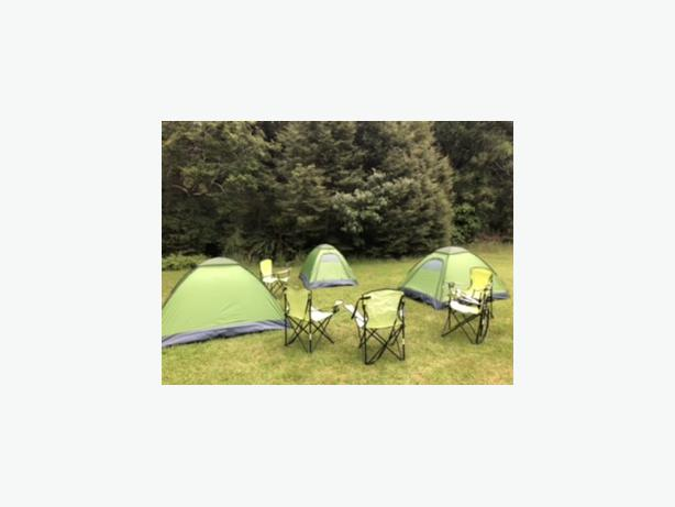 Camping equipment for summer (must go by 21st Jan)