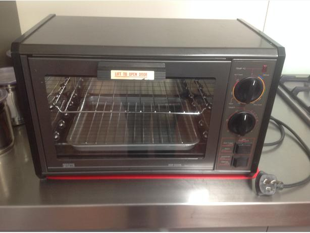 Top Cook Oven