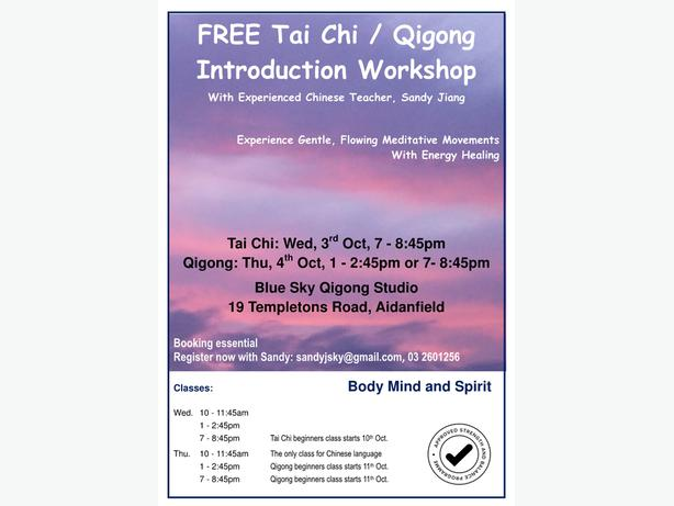 FREE Tai Chi / Qigong Introduction Workshop